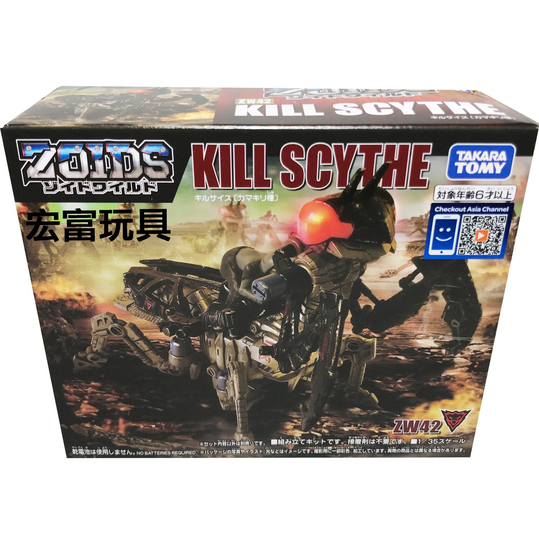 TOMY ZOIDS 殺手螳螂