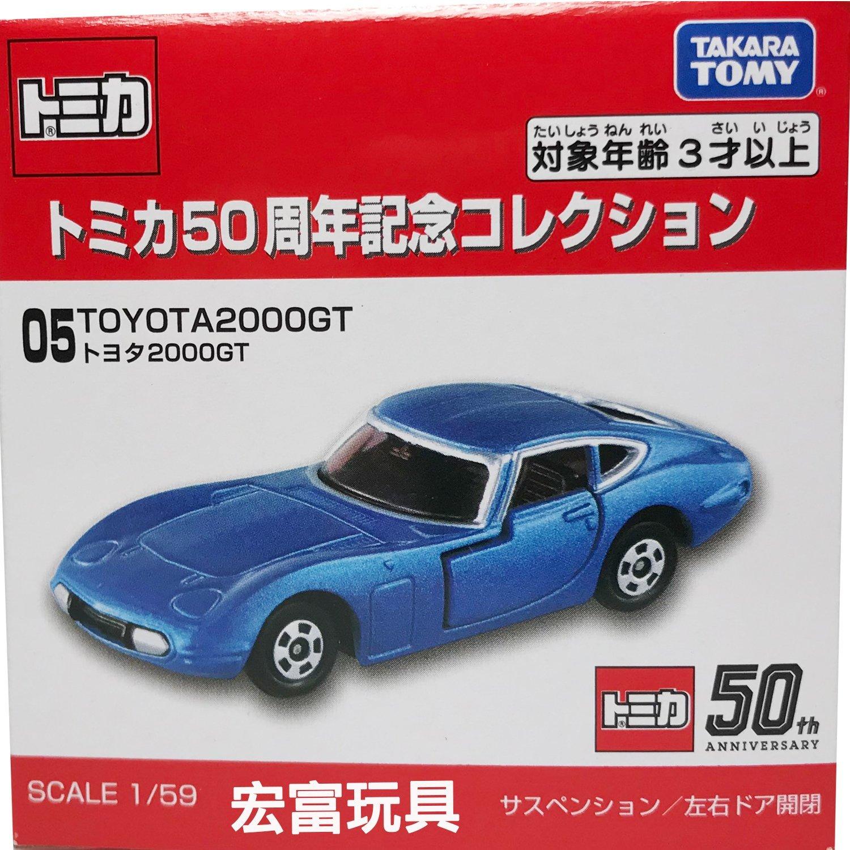 TOMICA 50週年紀念車 05 TOYOTA A2000GT