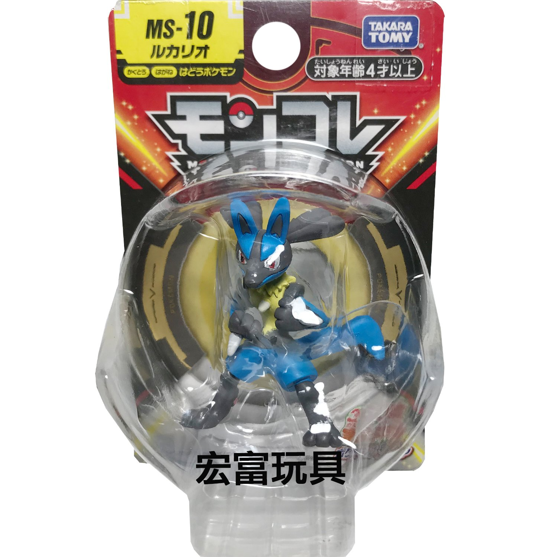 TOMY精靈寶可夢 神奇寶貝 MS-10 路卡利歐