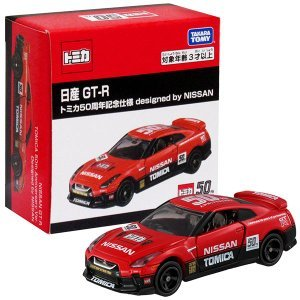 TOMICA50週年紀念合作車款NissanGTR