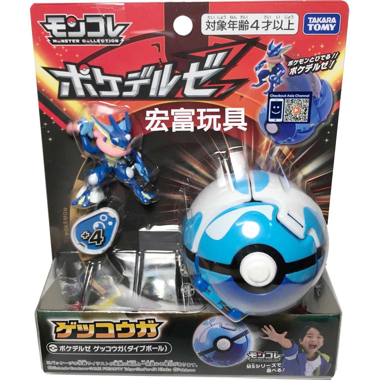 精靈寶可夢 神奇寶貝 PokeDel-Z 潛水球 (甲賀忍蛙)