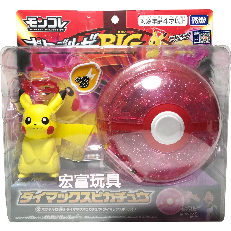 精靈寶可夢 神奇寶貝 PokeDel-Z BIG精靈球 (巨型皮卡丘)