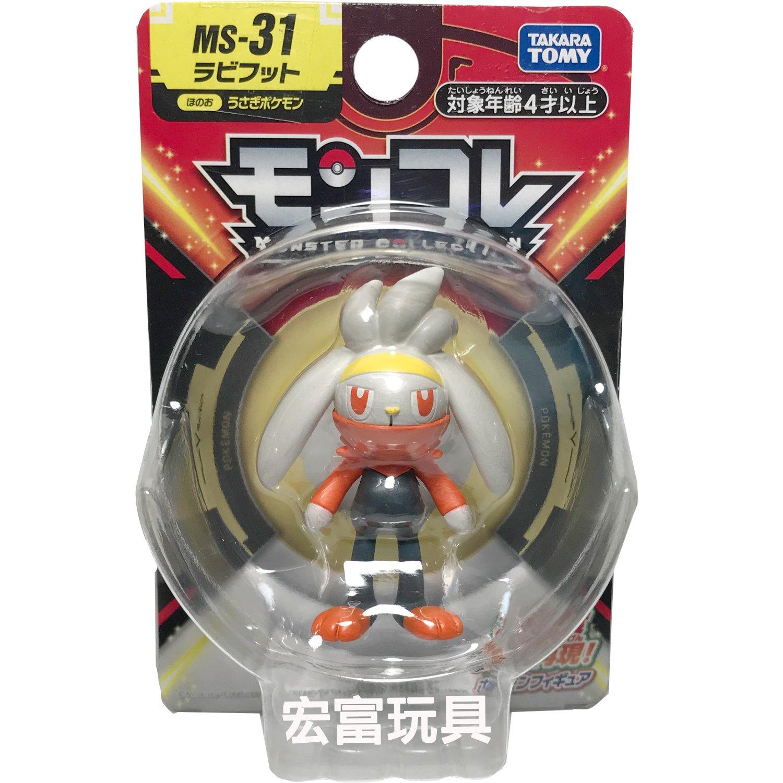 精靈寶可夢 神奇寶貝 MS-31 騰蹴小將