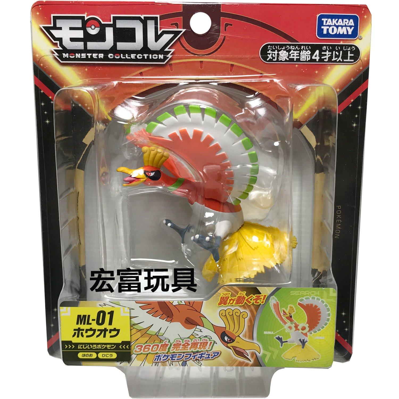 精靈寶可夢 神奇寶貝 ML-01 鳳王