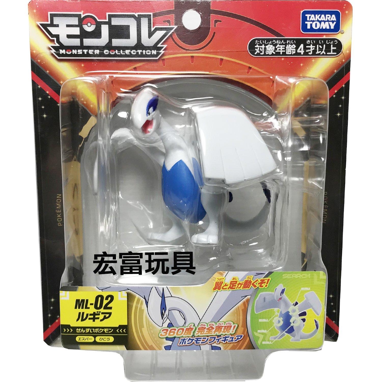精靈寶可夢 神奇寶貝 ML-02 洛奇亞