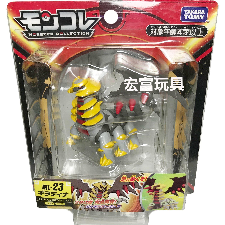 精靈寶可夢 神奇寶貝 ML-23 騎拉帝納