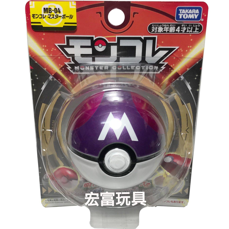 精靈寶可夢 神奇寶貝 MB-04 大師球