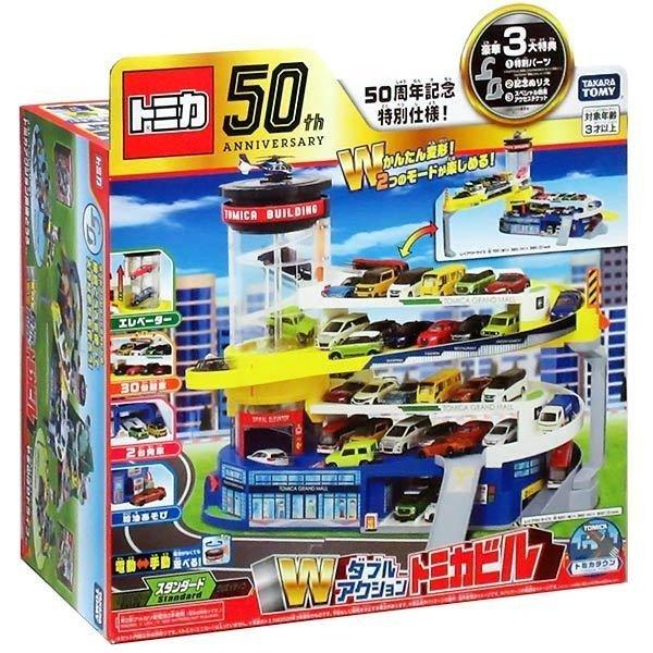 TOMICA 百變自動停車塔 - 50週年紀念版【不含小車需另購】【特價品】