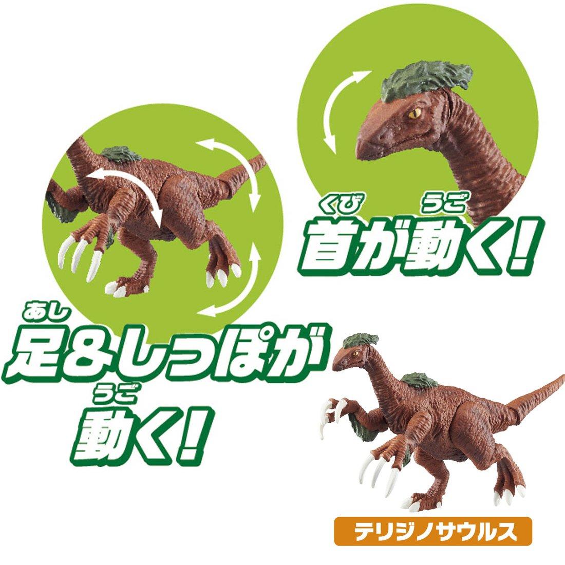 TOMY 動物模型 AA-06 決戰!恐龍大亂鬥套組