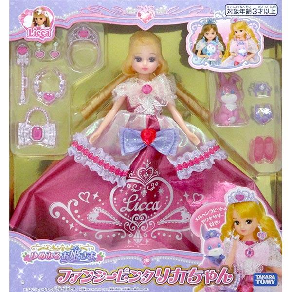 莉卡娃娃 - 亮彩兔子公主莉卡