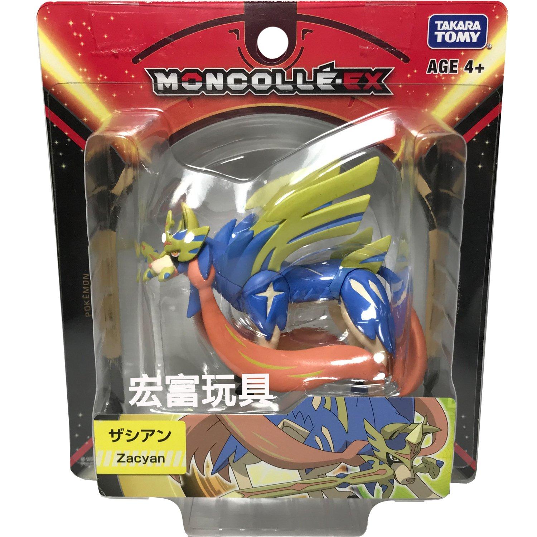 精靈寶可夢 神奇寶貝 EX 人形 L #1 蒼響 【劍】