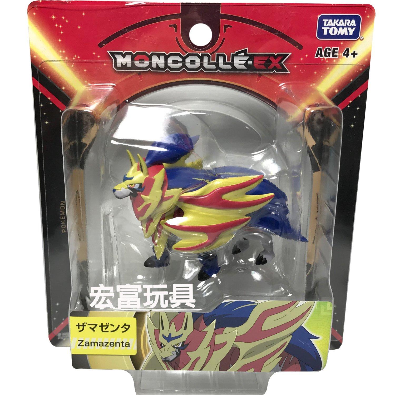 精靈寶可夢 神奇寶貝 EX 人形 L #2 藏瑪然特【盾】