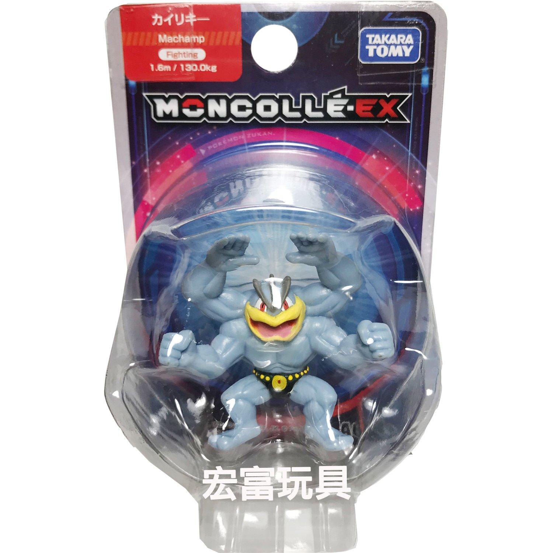 精靈寶可夢 神奇寶貝 EX 人形 #79 怪力