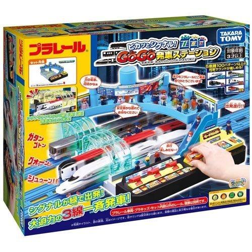 TOMY 鐵道王國 閃燈信號!聲光GOGO發車站