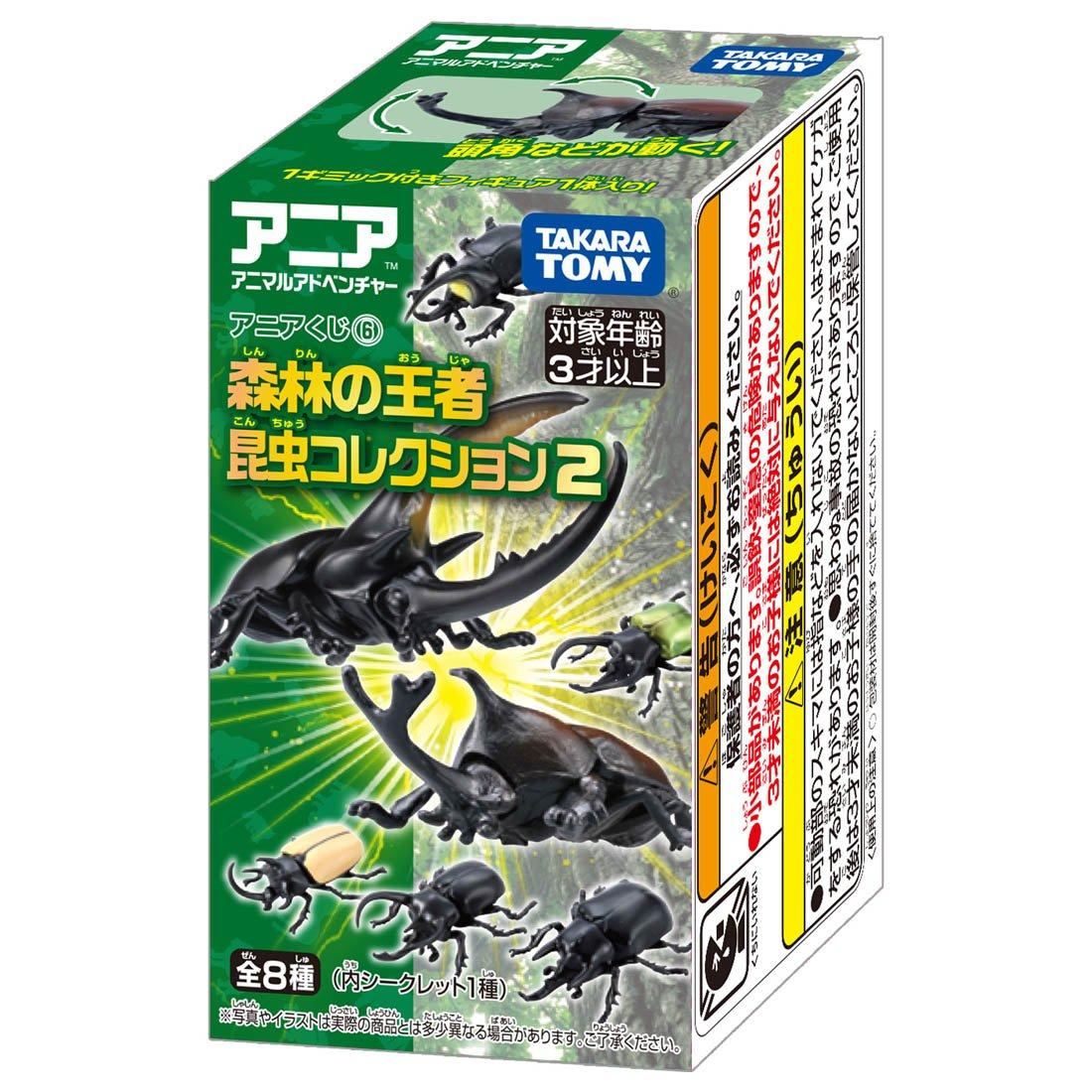 TOMY動物模型 甲蟲