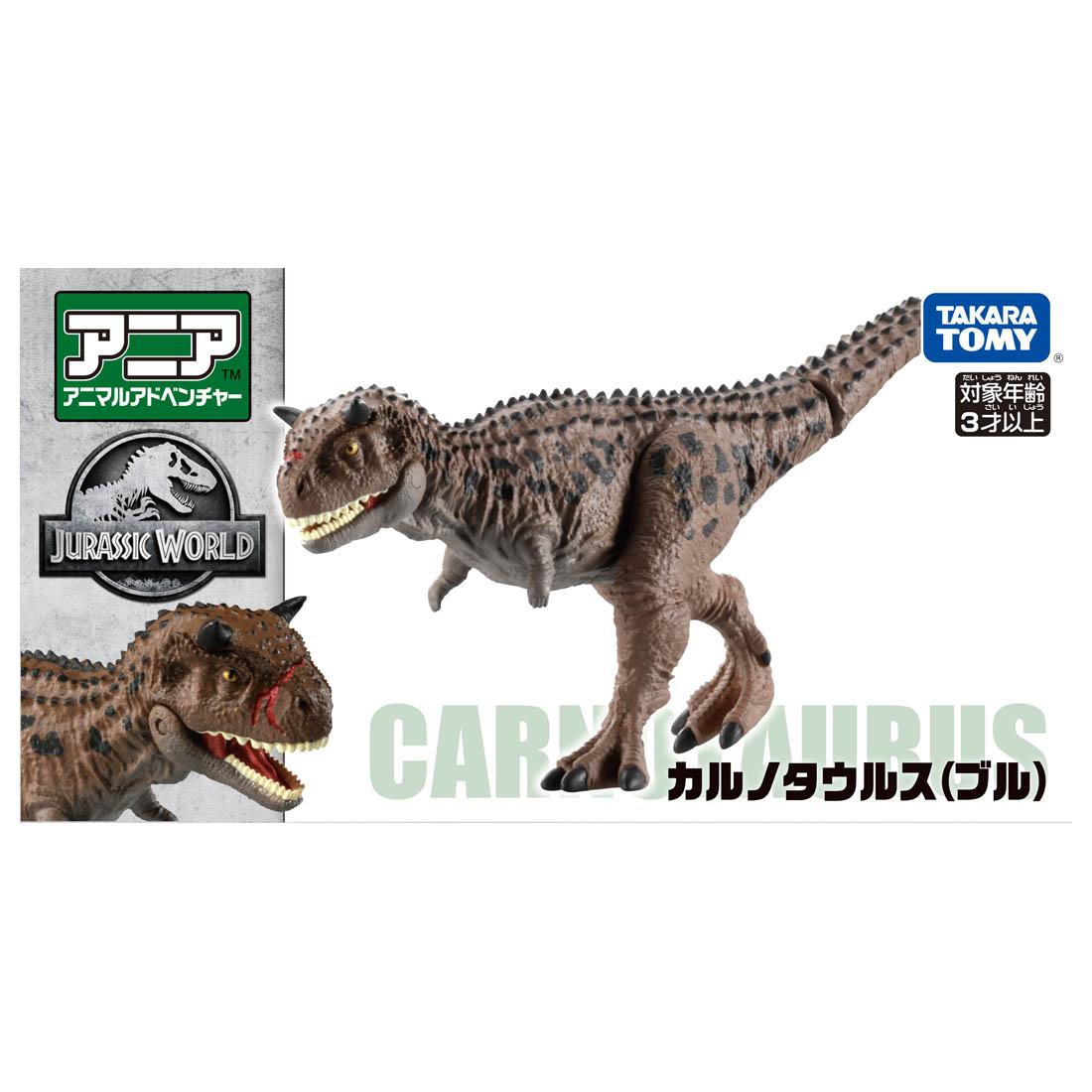 TOMY 動物模型 侏儸紀世界 - 食肉牛龍