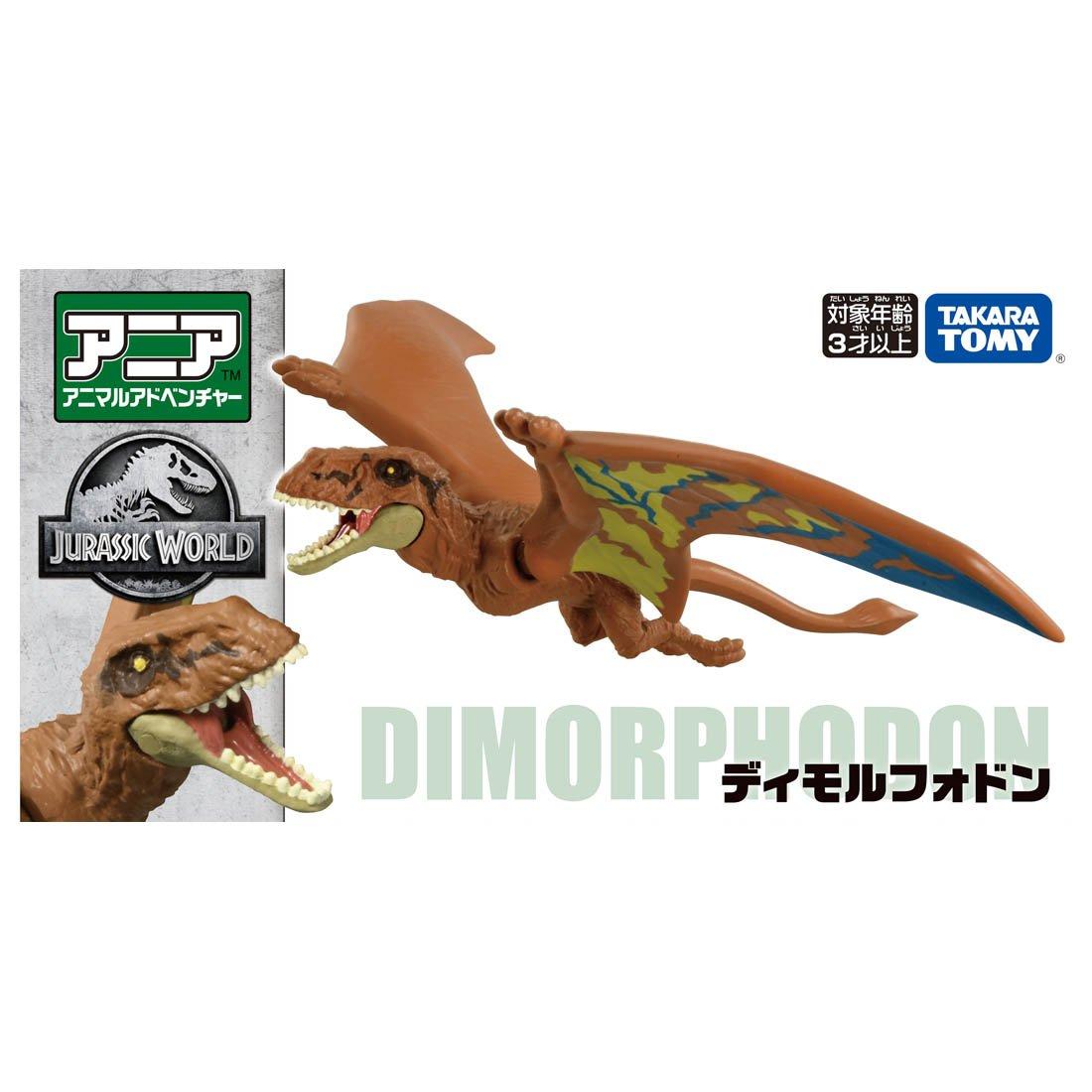 TOMY 動物模型 侏儸紀世界 - 雙型齒翼龍
