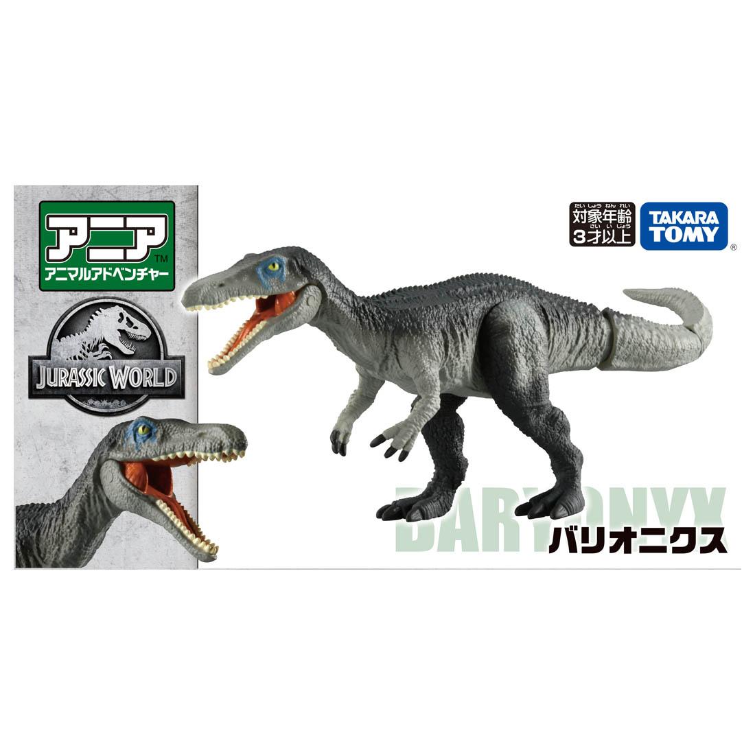 TOMY 動物模型 侏儸紀世界 - 重爪龍
