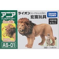 TOMY 動物模型 AS-01 獅子【附 狐獴】