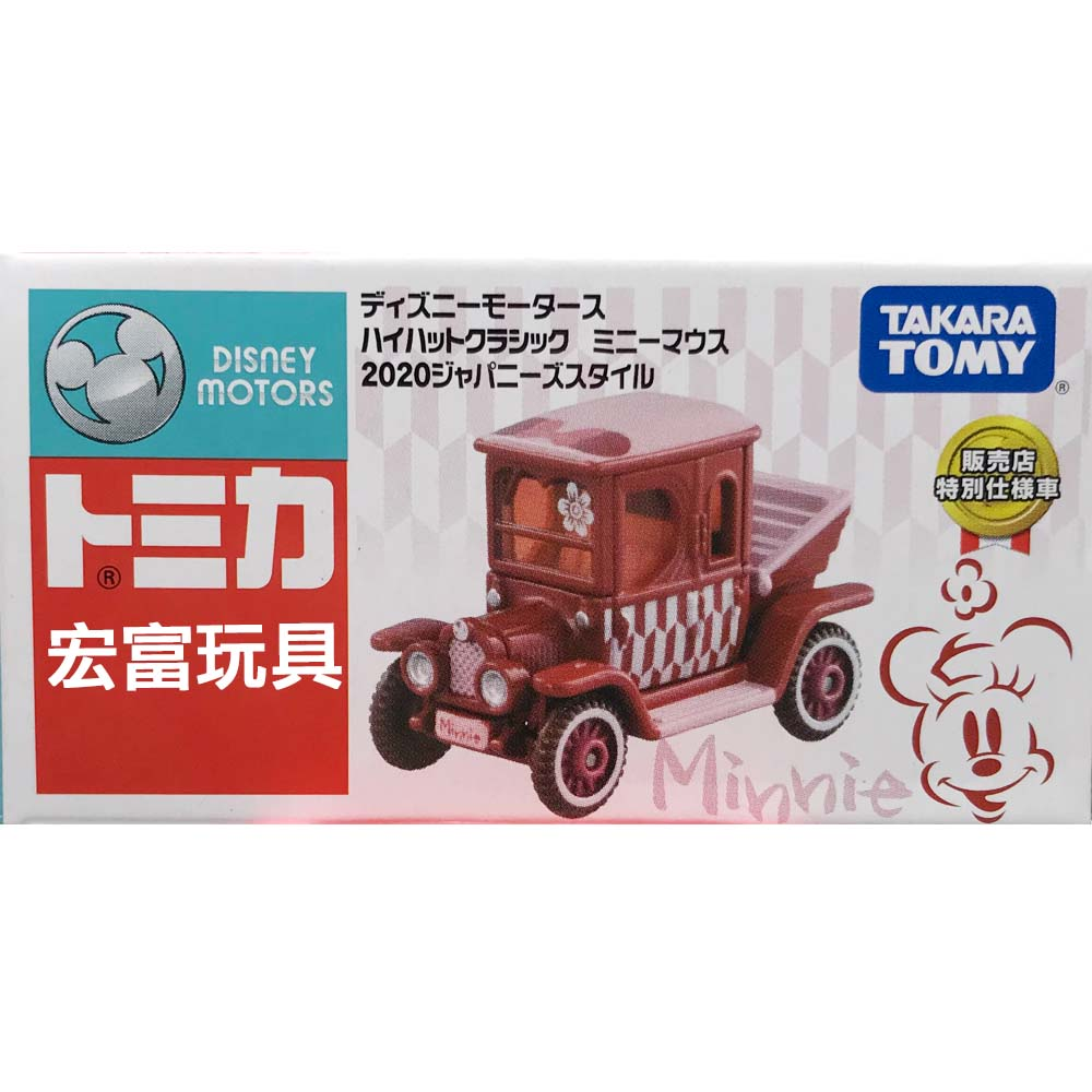 TOMICA 多美迪士尼小汽車 特仕車 高帽子米妮日本車 (日本7-11限定)