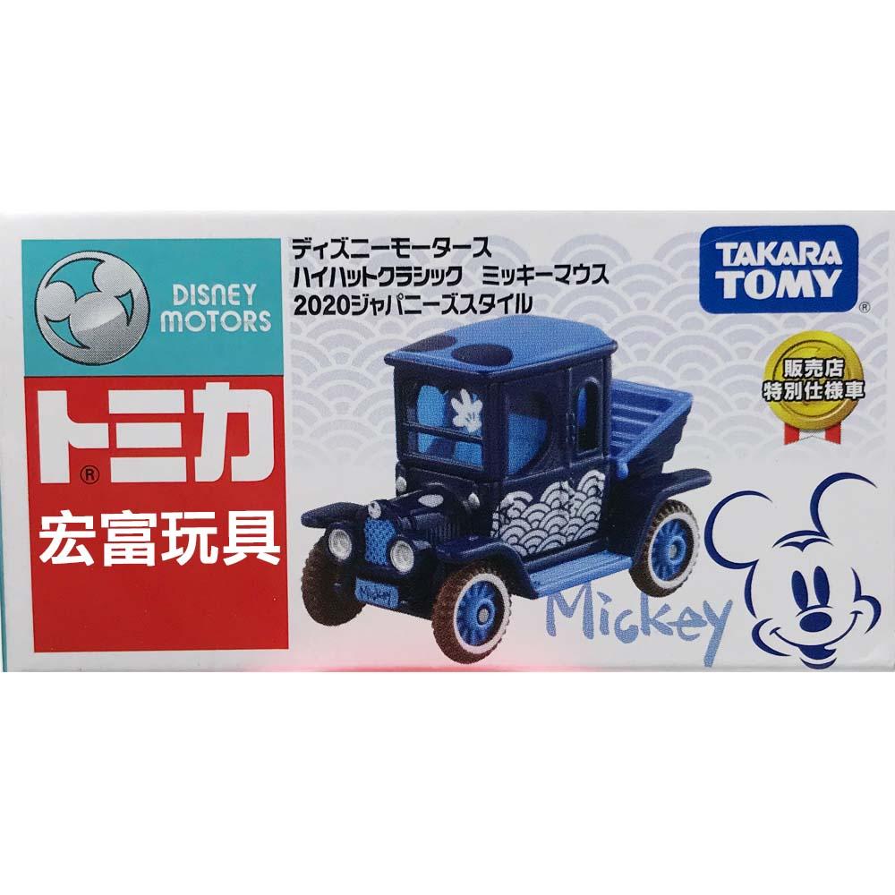 TOMICA 多美迪士尼小汽車 特仕車 高帽子米奇日本車 (日本7-11限定)