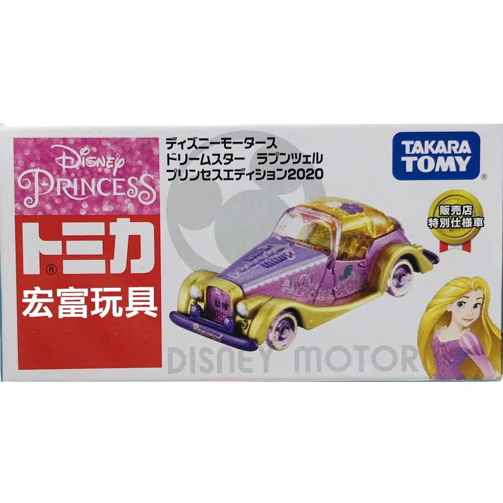 TOMICA 多美迪士尼小汽車 特仕車 長髮公主老爺車 (日本7-11限定)
