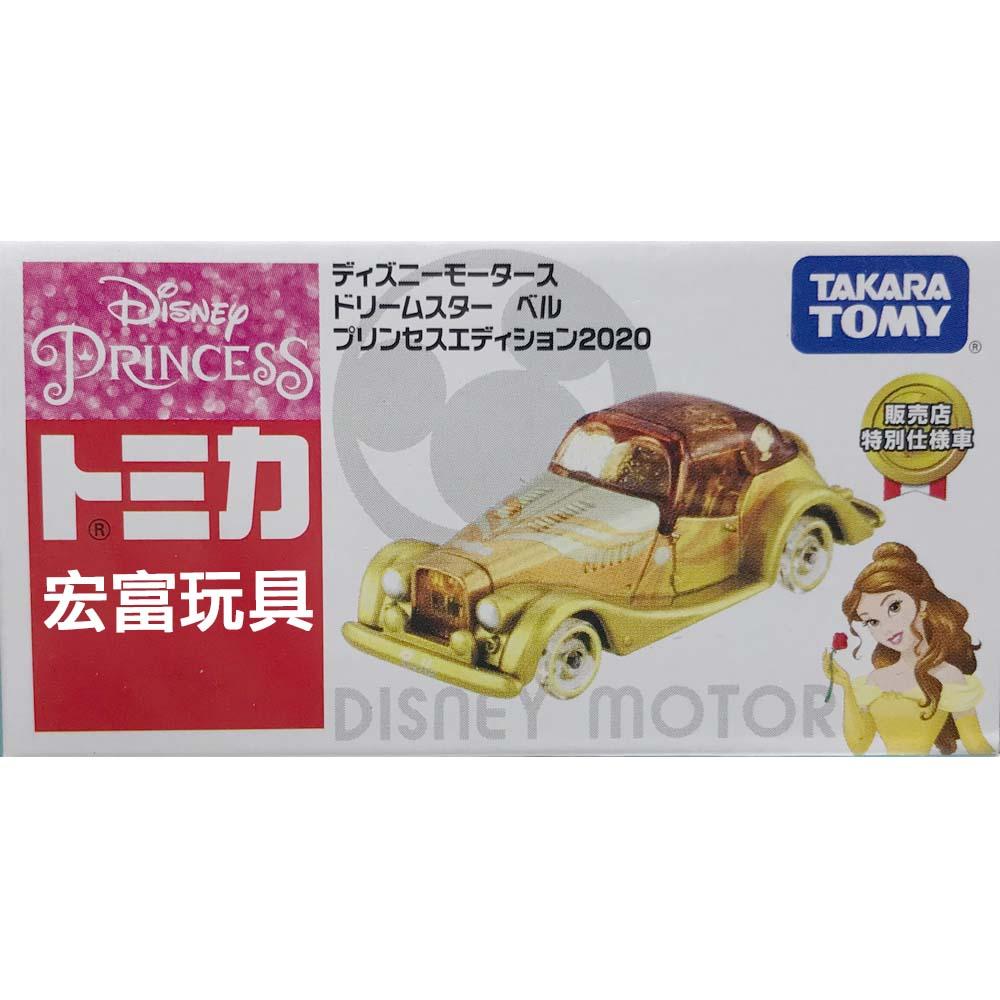 TOMICA 多美迪士尼小汽車 特仕車 貝兒老爺車 (日本7-11限定)