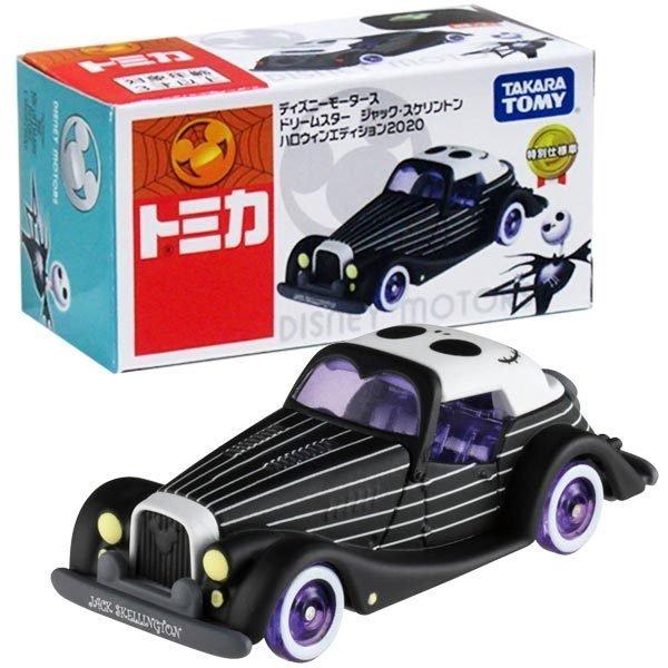 TOMICA 多美迪士尼小汽車 DM 傑克 20萬聖節特別版
