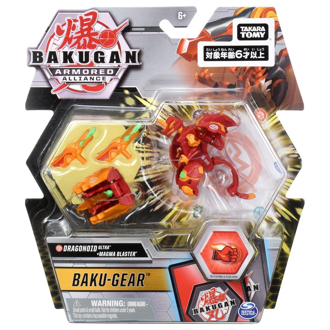 TAKARA TOMY 爆丸 爆丸BP2-001 獨角巨龍Ultra 武裝組