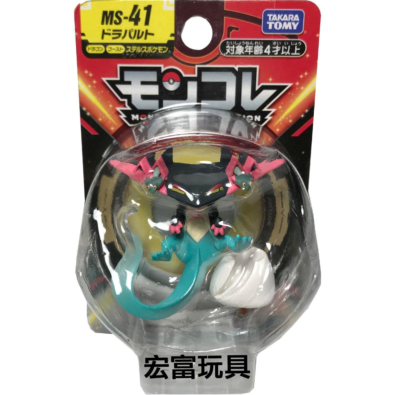 精靈寶可夢 神奇寶貝 MS-41 多龍巴魯托