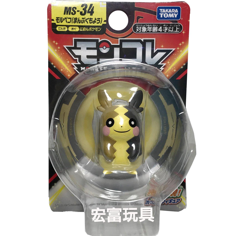 TOMY精靈寶可夢 神奇寶貝 MS-34 莫魯貝可