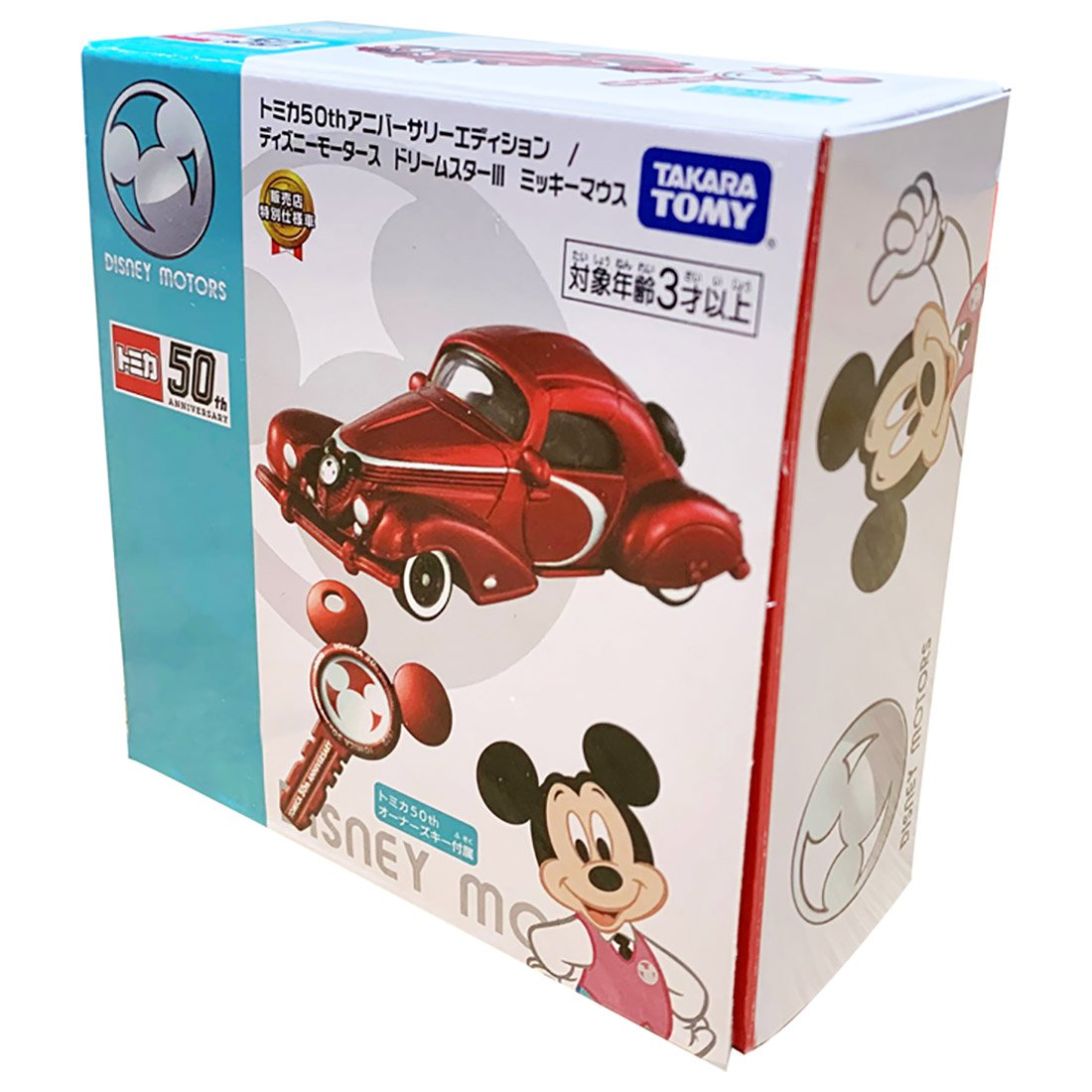 TOMICA 多美迪士尼小汽車 DM TOMICA50週年紀念車 附鑰匙