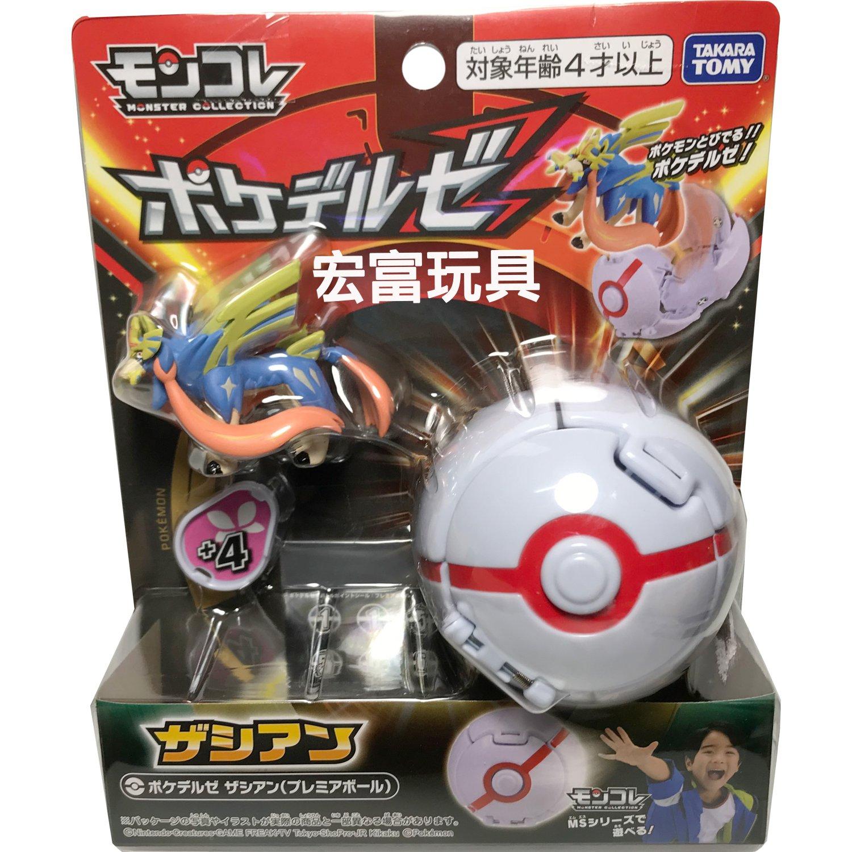 TOMY精靈寶可夢 神奇寶貝 PokeDel-Z 紀念球 (蒼響)