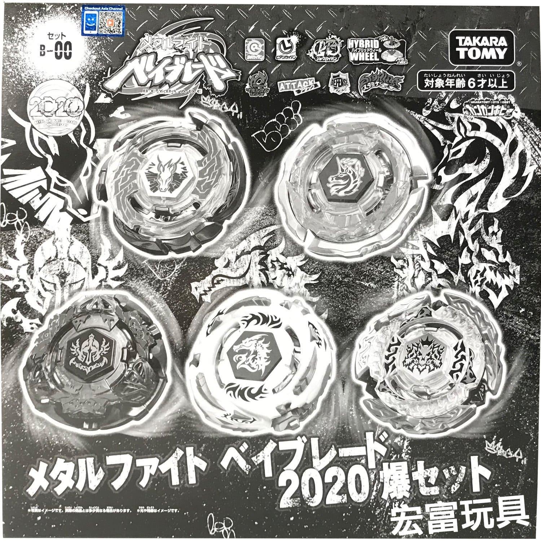 戰鬥陀螺 BBG-26 WBBA 鋼鐵奇兵紀念套組 爆 【特價品】