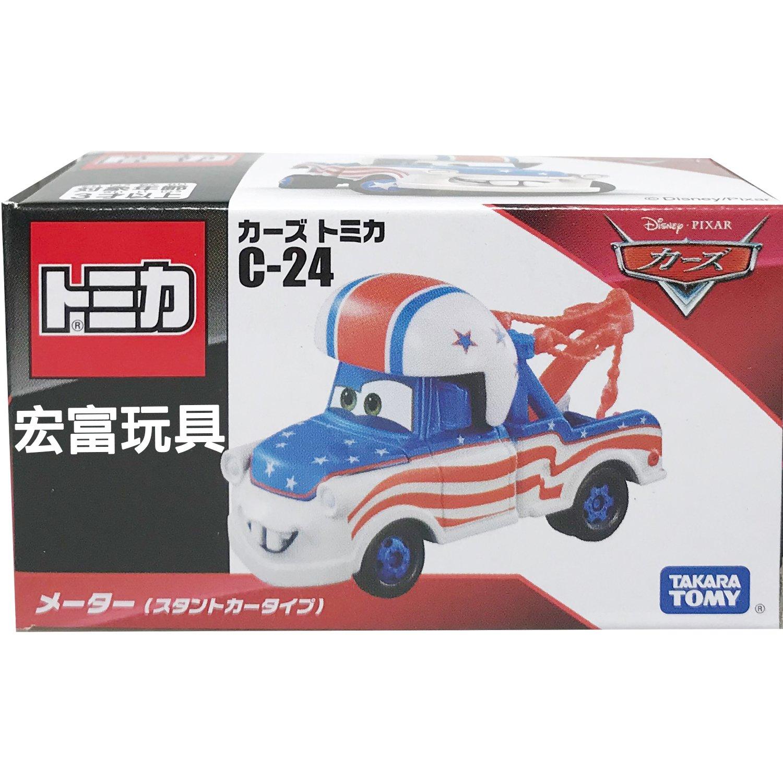 TOMICA 多美CARS小汽車 #C-24 脫線(特技車版)