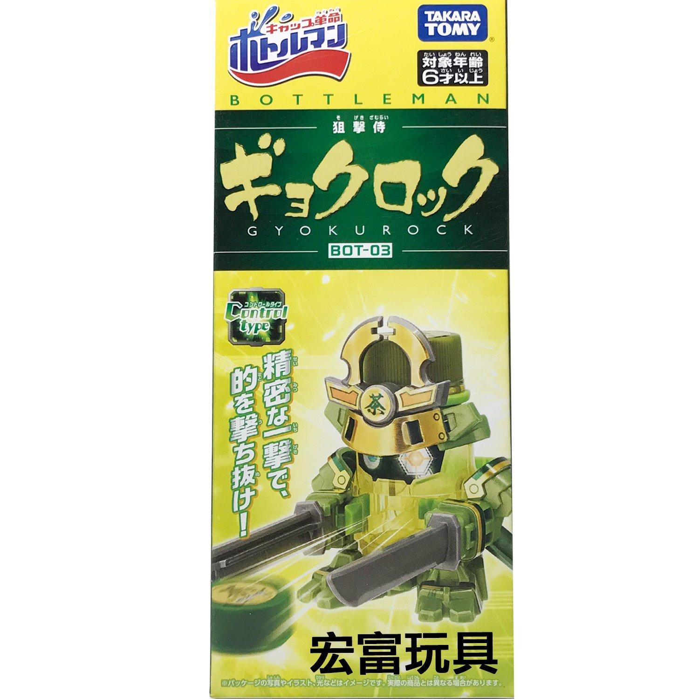 TOMY 激鬥瓶蓋人 BOT-03 茶露武士