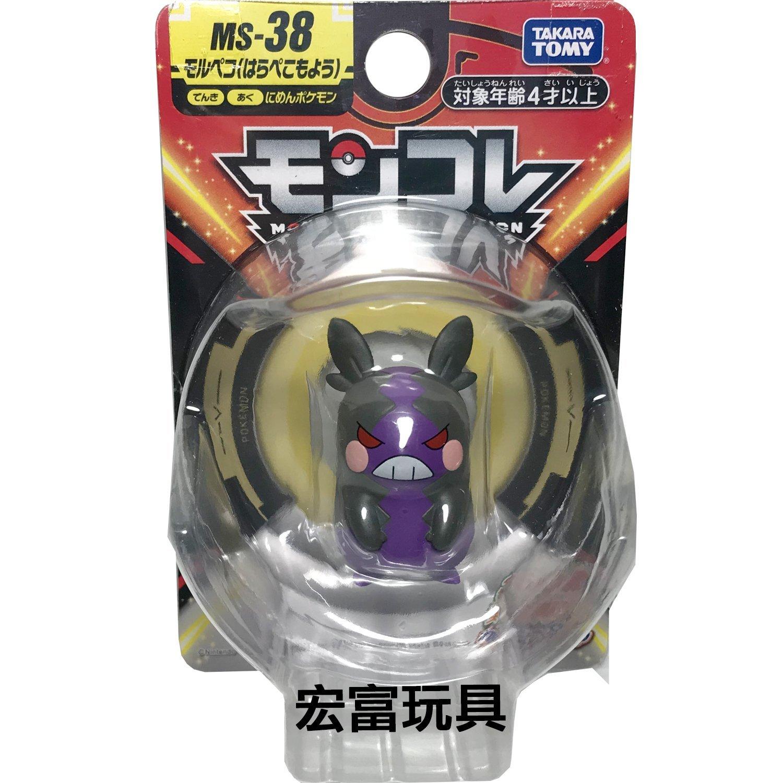 TOMY 精靈寶可夢 神奇寶貝 MS-38 莫魯貝可(空腹花紋)