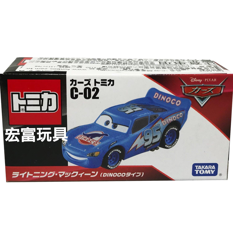 TOMICA 多美CARS小汽車 #C-02 閃亮麥坤(DINOCO版)