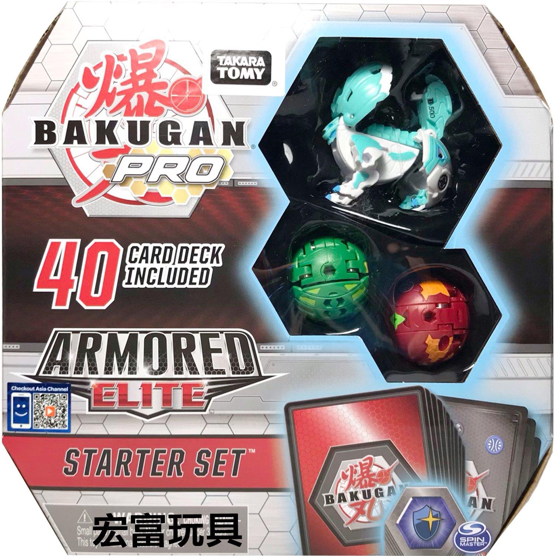 TAKARA TOMY 爆丸BP2-007 爆丸專家牌組套裝