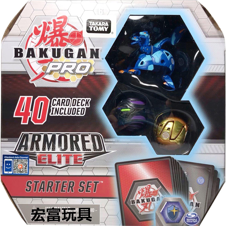 TAKARA TOMY 爆丸BP2-008 爆丸專家牌組套裝