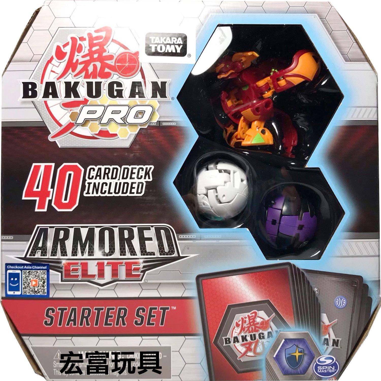 TAKARA TOMY 爆丸BP2-009 爆丸專家牌組套裝 Vol.03
