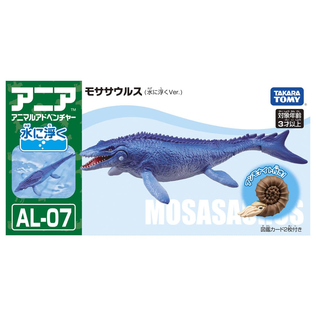 TOMY 動物模型 AL-07 滄龍 (飄浮版)