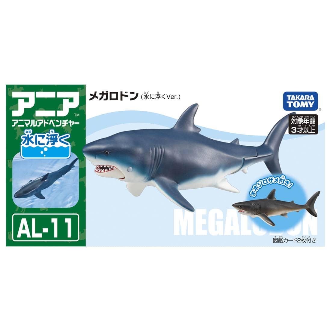 TOMY 動物模型 AL-11 巨齒鯊 (飄浮版)