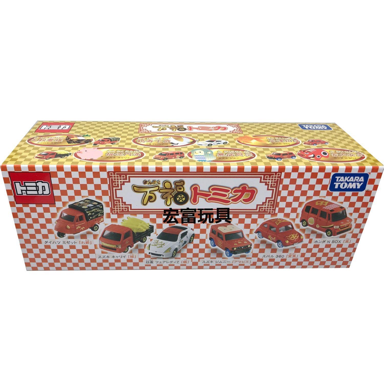 TOMICA 多美小汽車 新春紀念車款抽抽樂 一中盒 6款【不拆售】