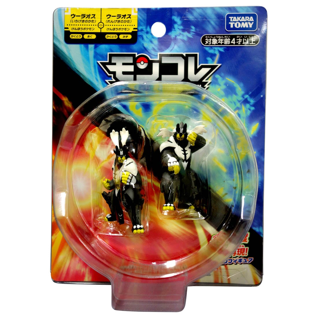 精靈寶可夢 神奇寶貝 moncolle系列收藏 Vol.2