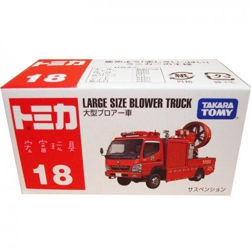 TOMICA 多美小汽車 #18 LARGE SIZE BLOWER TRUCK 絕版品!!