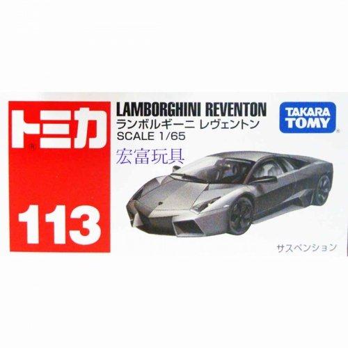 TOMICA 多美小汽車 #113 藍寶堅尼 LANBORGHINI REVENTON 鐵灰