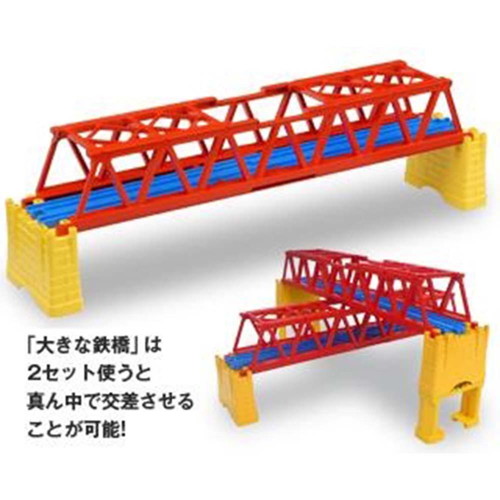 TOMY PLA RAIL 軌道 J-04 新大鐵橋