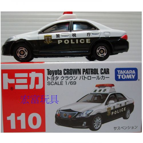 TOMICA 多美小汽車 #110 TOYOTA CROWN PATROL CAR