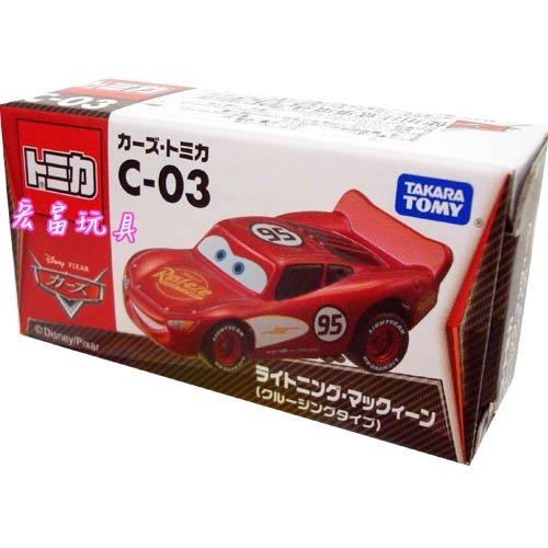 TOMICA 多美CARS小汽車 #C-03 閃電麥坤 (巡航)